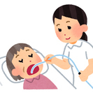 【 三好・井川・辻 】介護福祉士への第一歩、実務者研修  三好教室