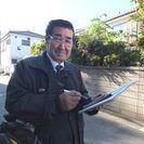 群馬県内で国民年金の案内◆訪問スタッフ募集