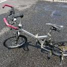 20インチ折りたたみ自転車。
