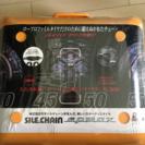 【未開封】タイヤチェーン(SILE CHAIN SPMAX SP-02)