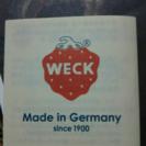 WECK 保存容器 6種類