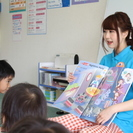 【未経験者歓迎!】熊本県天草市の子ども英会話ペッピーキッズクラブで...