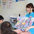 【未経験者歓迎!】福井県越前市の子ども英会話ペッピーキッズクラブで...