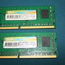 ノートPC用メモリ 204Pin SO-DIMM DDR3-13...