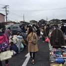 ★出店無料★チャリティフリーマーケット in 秋田市