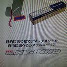 RV-INNO「IN-SU ベーシックステーセット」