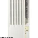 ≡★☆新品 ハイアール 窓用エアコン (保管品)☆★≡