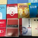 東京理科大工学科(電気)