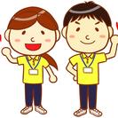 【未経験歓迎!】介護職の正社員の募集【埼玉県所沢市】