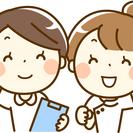 【未経験可!】看護師のお仕事の募集です!【正・准看護師】