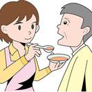 【倉敷・早島・浅口】介護福祉士への第一歩、実務者研修  倉敷教室