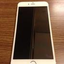 iPhone6 プラス au カバー付き