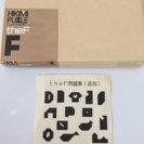 希少 美品❣️おもちゃ箱 イカロス theF 木のパズル