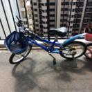 子供用自転車差し上げます