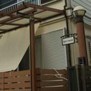 京都 伏見市にある、女性限定のシェアハウス。安心と便利さが両立でき...