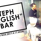 Stephenglish BAR