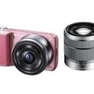 【中古美品】デジタルミラーレス一眼カメラSONY NEX-3D ...