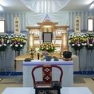 広島県唯一の広島メモリアル、直葬会館です。直葬[火葬式]8800...