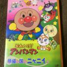 アンパンマン DVD + めばえ付録DVDの2枚セット