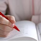 ケアマネジャー受験対策個人レッスンコース 日時:受講生と相談 時間...