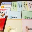速習筆ペン講座 テキスト・練習帳一式セット日本書道協会