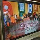 パナソニック42インチ VIERA プラズマテレビ