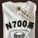 お取引中(新品未使用)豊天商店 Tシャツ