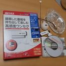 ※追記 ちょいテレ USBワンセグチューナー