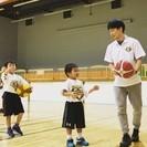 ダイアモンドバスケットボールスクール大東校 - 大東市
