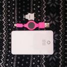 スマホ&iPhone用充電器