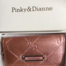 【ネット決済・配送可】Pinky&Dianne キーケース
