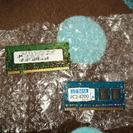 PCメモリ 512M  256M PC2 DDR2
