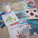 「かがくのとも」年長さん向き・福音館書店12冊セット・月刊予約絵本