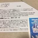 東京ディズニーリゾート共通パスポート(小人用) ~7/13 46...