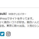 WordPressで初めてのホームページ作り1日セミナー BASIC − 大阪府