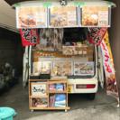 神田ランチ 移動販売出店