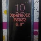 Xperia XZ ガラスフィルム ケース USBケーブル(USB...