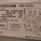 5L 洗濯機 2013年製 - 家電