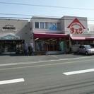 愛知県、渥美半島のマニフレックス高反発マットレスの取り扱い店です...