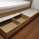 無印良品 ベッドフレームのみ タモ材 セミダブル 収納付き - 札幌市