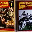 【送料込】【10冊セット】 GROUND POWER グランドパワー