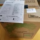 【美品】グリーンファームキューブ 水耕栽培器 UH-CB01G(W)