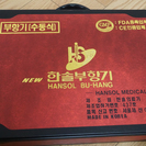 韓国で購入の吸い玉セット