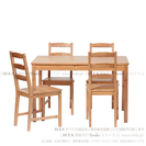 [IKEA社製] JOKKMOKKテーブル&チェア4脚, アンティ...