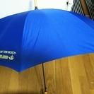 お洒落なHTBハウステンボス雨傘(ブルー)