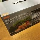 【新品未開封】日本製ジューサー
