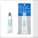 定価¥3000→¥1500  半額激安、資生堂 日焼け止め SP...