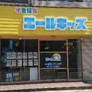 仙川駅徒歩8分、各種スポーツプログラムを楽しく学べる民間学童保育「...