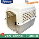 petmate バリケンネル  ウルトラ  P300