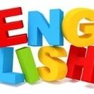 第2期生 3名募集★【本気の英語専門家庭教師】ABCから東大入試対策まで